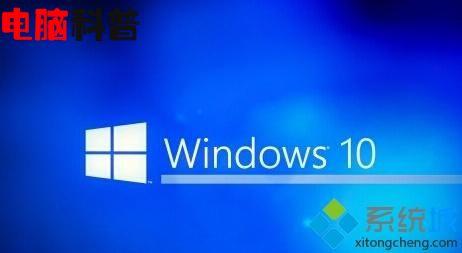 教你卸载Win10系统Edge浏览器的详细方法