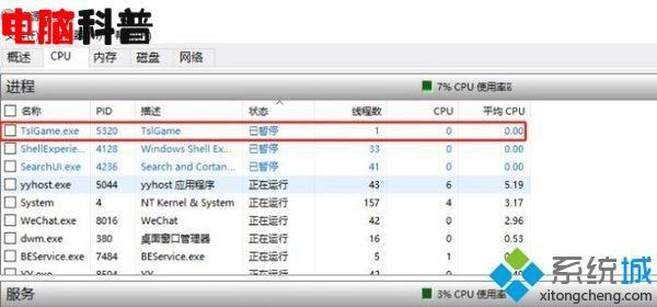 Win10桌面创建防删文件夹的详细步骤