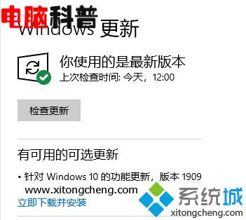 win10 1909有什么新功能|windows10 19H2更新内容是哪些