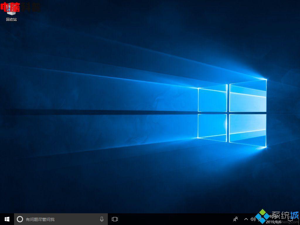 win10系统虚拟桌面如何使用|win10系统虚拟桌面的使用方法