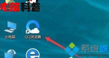 win10系统桌面图标带阴影如何消除?win10系统桌面图标带阴影的去除方法