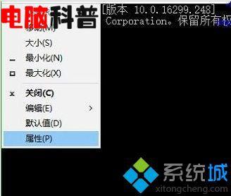 Win10命令提示符CMD出现乱码的两种解决方法