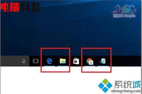 win10将屏幕分成四块实现多屏显示的方法