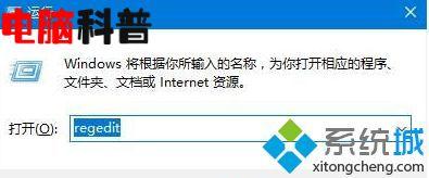 Win10系统安装office2010出现错误1406怎么解决