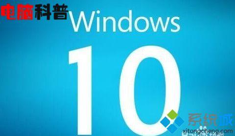 win10使用windows hello提示您似乎已在另一账户设置windows hello如何解决