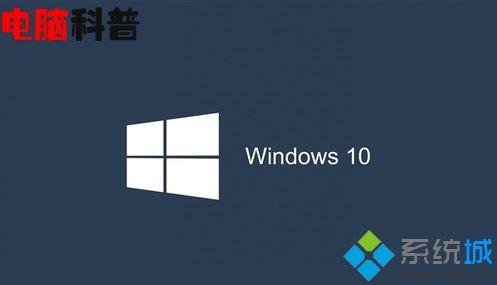win10系统打开用友软件提示mdac组件未安装怎么解决