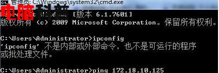 win10系统中ipconfig命令不能用怎么办