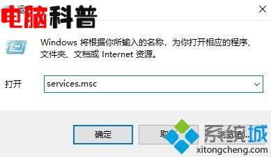 win10系统局域网显示计算机设备不完全的解决方法