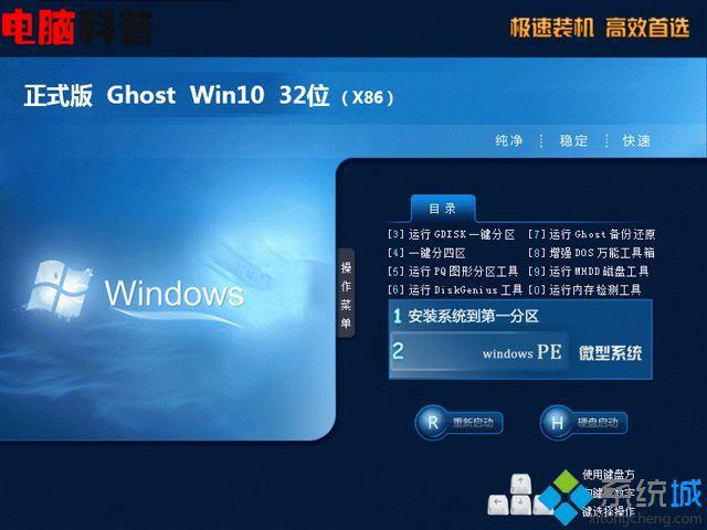 win10系统下载中文版|windows10中文版下载地址