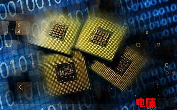 CPU主频越高越好吗?CPU主频高低对电脑性能的影响