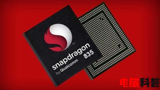 骁龙660和骁龙835哪个更省电? 骁龙660和骁龙835哪个更好?