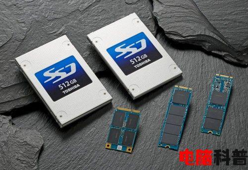 什么是固态硬盘? SSD固态硬盘有什么优缺点?