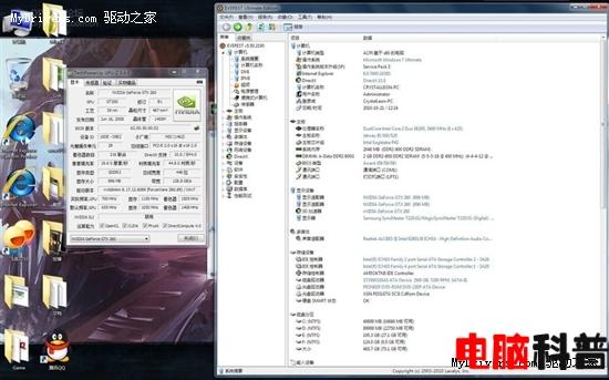 如何设置NVIDIA显卡控制面板(图文)